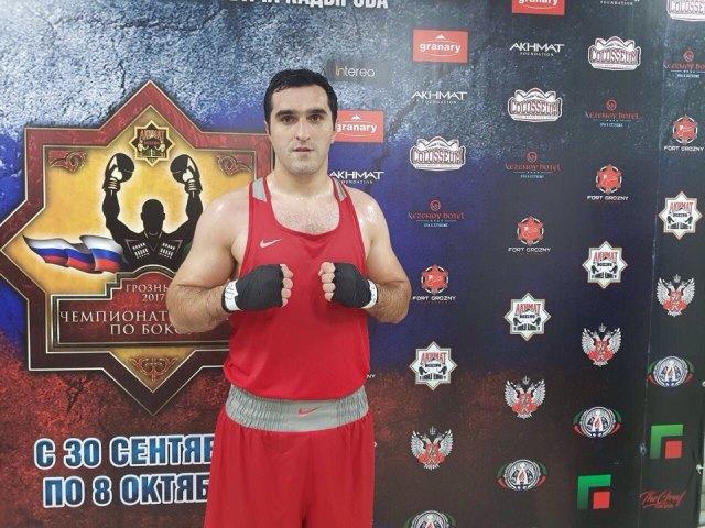 Магомед_Омаров_бокс.jpg